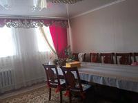 3-комнатный дом, 120 м², 6 сот., Старый город 66 за 18 млн 〒 в Актобе, Старый город