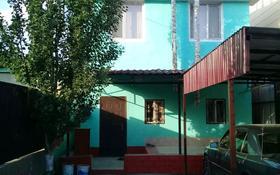 8-комнатный дом, 165 м², 6 сот., Мкр Набережная за 21 млн 〒 в