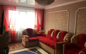 3-комнатная квартира, 65.6 м², 8/10 этаж, Жукова 7 за 16.5 млн 〒 в Петропавловске