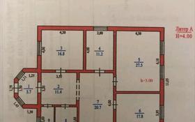 3-комнатный дом, 120 м², 6 сот., Тұздыбастау за 25 млн 〒 в Талгаре
