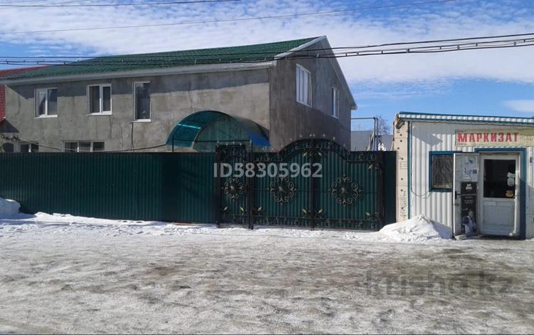 6-комнатный дом, 215 м², 10 сот., Заречный 1 за 19.5 млн 〒 в Актобе