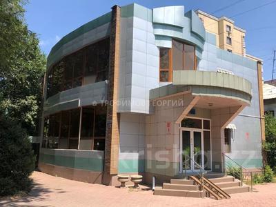 Здание, Шарипова 34А — Казыбек Би площадью 537 м² за 1.5 млн 〒 в Алматы, Алмалинский р-н