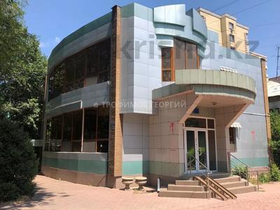 Здание, Шарипова 34А — Казыбек Би площадью 537 м² за 1.5 млн 〒 в Алматы, Алмалинский р-н — фото 25