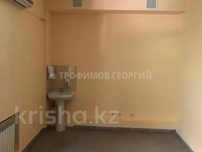 Здание, Шарипова 34А — Казыбек Би площадью 537 м² за 1.5 млн 〒 в Алматы, Алмалинский р-н — фото 26