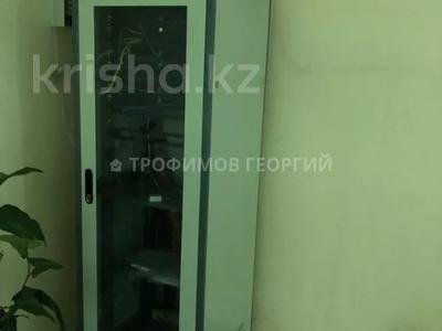 Здание, Шарипова 34А — Казыбек Би площадью 537 м² за 1.5 млн 〒 в Алматы, Алмалинский р-н — фото 27