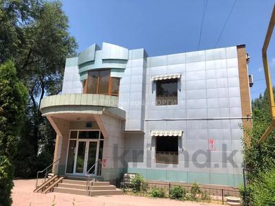 Здание, Шарипова 34А — Казыбек Би площадью 537 м² за 1.5 млн 〒 в Алматы, Алмалинский р-н — фото 2