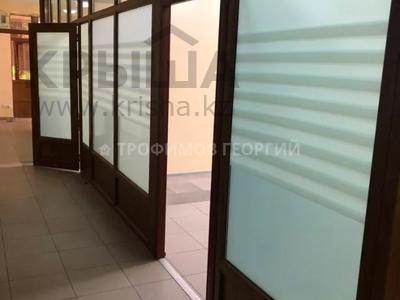 Здание, Шарипова 34А — Казыбек Би площадью 537 м² за 1.5 млн 〒 в Алматы, Алмалинский р-н — фото 5