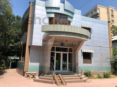 Здание, Шарипова 34А — Казыбек Би площадью 537 м² за 1.5 млн 〒 в Алматы, Алмалинский р-н — фото 37