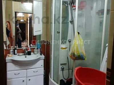 3-комнатная квартира, 67 м², 2/9 этаж, мкр Самал-2 за 32.4 млн 〒 в Алматы, Медеуский р-н — фото 11