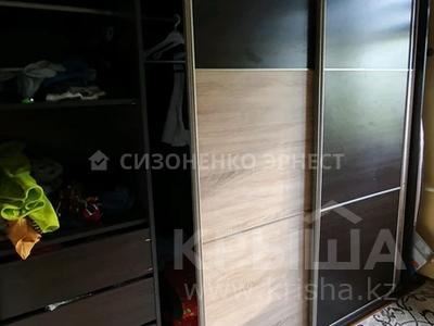 3-комнатная квартира, 67 м², 2/9 этаж, мкр Самал-2 за 32.4 млн 〒 в Алматы, Медеуский р-н — фото 12