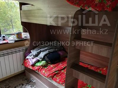 3-комнатная квартира, 67 м², 2/9 этаж, мкр Самал-2 за 32.4 млн 〒 в Алматы, Медеуский р-н — фото 16