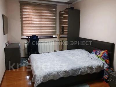 3-комнатная квартира, 67 м², 2/9 этаж, мкр Самал-2 за 32.4 млн 〒 в Алматы, Медеуский р-н — фото 6