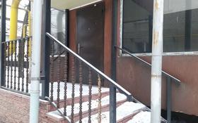 Помещение площадью 52 м², улица Карасай батыра 22 за 16 млн 〒 в Талгаре