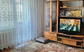 3-комнатная квартира, 63 м², 4/5 этаж, Голубые Пруды 10 за 16 млн 〒 в Караганде, Октябрьский р-н