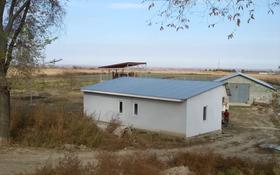 Ферма за 75 млн 〒 в Талгаре