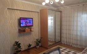1-комнатная квартира, 48 м², 2/16 этаж, мкр Мамыр-1 29 за 28 млн 〒 в Алматы, Ауэзовский р-н