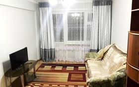 2-комнатная квартира, 70 м², 4 этаж посуточно, Сейфуллина — Бойкеханова за 5 000 〒 в Балхаше