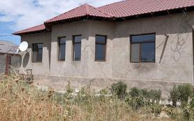 4-комнатный дом помесячно, 220 м², 8 сот., Нуртас 197 — Аксауыт за 90 000 〒 в Шымкенте, Каратауский р-н