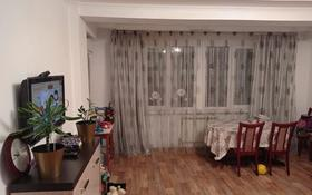 2-комнатная квартира, 57 м², 3/7 этаж, Алтын Ауыл 6/8 за 15 млн 〒 в Каскелене