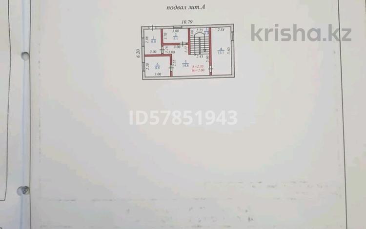 5-комнатный дом, 308 м², Коргаушы 73 за 40 млн 〒 в Алматы, Медеуский р-н
