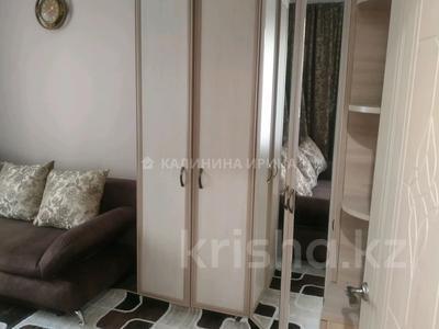 3-комнатная квартира, 67 м², 4/9 этаж, Карбышева 14 за 15.8 млн 〒 в Караганде, Казыбек би р-н — фото 3