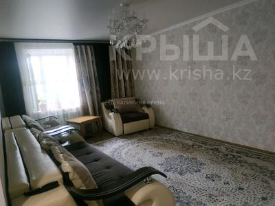 3-комнатная квартира, 67 м², 4/9 этаж, Карбышева 14 за 15.8 млн 〒 в Караганде, Казыбек би р-н — фото 4