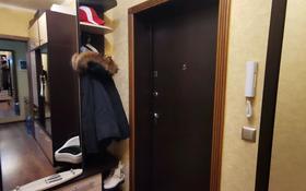 2-комнатная квартира, 106 м², 16/17 этаж, Розыбакиева 289 — Аль-Фараби за 53 млн 〒 в Алматы, Бостандыкский р-н