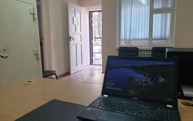 Офис площадью 37 м², 28А мкр за 11 млн 〒 в Актау, 28А мкр