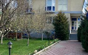 8-комнатный дом, 210 м², 8.5 сот., мкр Тастыбулак, Жанат 2 8/1 за 66 млн 〒 в Алматы, Наурызбайский р-н