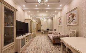 3-комнатная квартира, 115 м², 12/14 этаж помесячно, Е-10 17б за 350 000 〒 в Нур-Султане (Астана), Есиль р-н