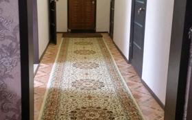 3-комнатный дом, 90 м², 18 сот., Лесная 35 за 12 млн 〒 в Затобольске