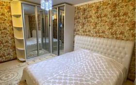2-комнатная квартира, 75 м², 8 этаж посуточно, проспект А.Молдагуловой 30 за 14 990 〒 в Актобе