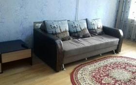 2-комнатная квартира, 44 м², 1/4 этаж посуточно, Горняков за 8 000 〒 в Рудном