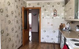 3-комнатная квартира, 80 м², 6/6 этаж помесячно, Камзина 82 — Толстого за 120 000 〒 в Павлодаре