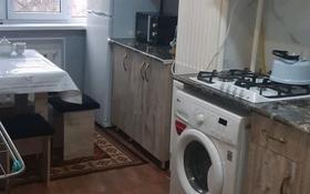 1-комнатная квартира, 30 м², 2/5 этаж помесячно, Тауке хана — Ташенова за 100 000 〒 в Шымкенте, Аль-Фарабийский р-н