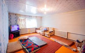 3-комнатный дом, 65 м², 10 сот., Амангельды 65 за 6 млн 〒 в Талдыкоргане