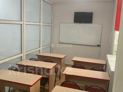 Офис площадью 120 м², Джамбула — проспект Назарбаева за 75 млн 〒 в Алматы — фото 3