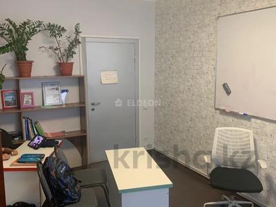 Офис площадью 120 м², Джамбула — проспект Назарбаева за 75 млн 〒 в Алматы — фото 4