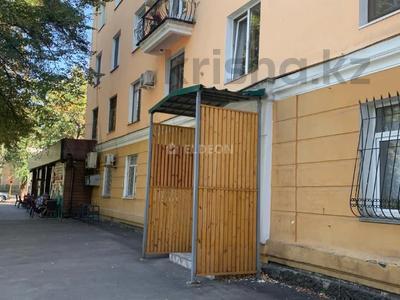 Офис площадью 120 м², Джамбула — проспект Назарбаева за 75 млн 〒 в Алматы — фото 6