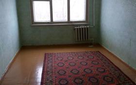 2-комнатная квартира, 48 м², 4/5 этаж, Озёрная улица 2/1 за 4.2 млн 〒 в Темиртау