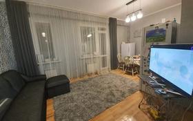 2-комнатная квартира, 58.8 м², 7/16 этаж, Калдаякова за 16.8 млн 〒 в Нур-Султане (Астана), Алматы р-н