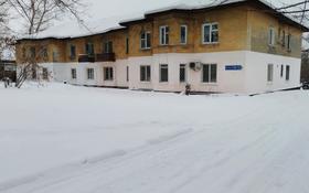 2-комнатная квартира, 43 м², 2/2 этаж, Мухамеджана Тынышпаева 129 за 8.6 млн 〒 в Усть-Каменогорске