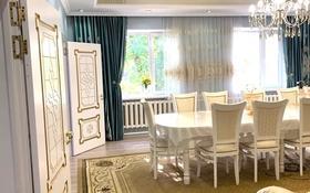 5-комнатный дом, 126 м², 0.0845 сот., Восточная 1 за 25 млн 〒 в Кордае