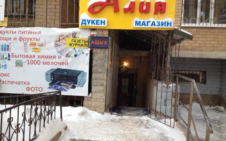 Магазин площадью 145 м², Кудайбердиулы 31 за 40 млн 〒 в Нур-Султане (Астана), Алматы р-н