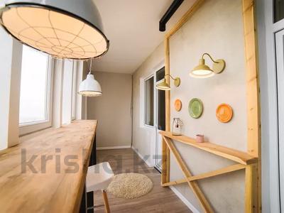 2-комнатная квартира, 50 м², 8/25 этаж посуточно, Розыбакиева 247 за 16 000 〒 в Алматы, Бостандыкский р-н — фото 13