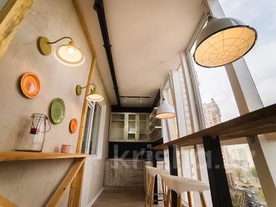 2-комнатная квартира, 50 м², 8/25 этаж посуточно, Розыбакиева 247 за 16 000 〒 в Алматы, Бостандыкский р-н — фото 12