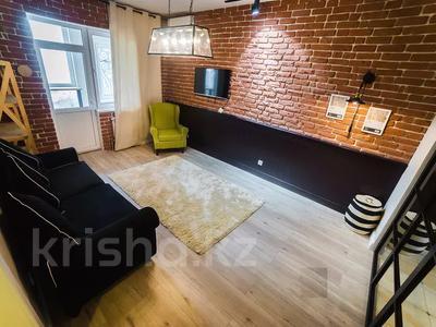 2-комнатная квартира, 50 м², 8/25 этаж посуточно, Розыбакиева 247 за 16 000 〒 в Алматы, Бостандыкский р-н — фото 3