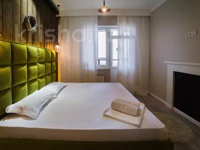 2-комнатная квартира, 50 м², 8/25 этаж посуточно, Розыбакиева 247 за 16 000 〒 в Алматы, Бостандыкский р-н — фото 14
