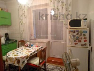 1-комнатная квартира, 36.7 м², 8/12 этаж, мкр Аксай-1А за 17.5 млн 〒 в Алматы, Ауэзовский р-н