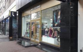 Магазин площадью 114 м², Гоголя — Тулебаева за 159.6 млн 〒 в Алматы, Алмалинский р-н